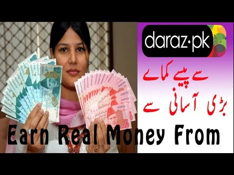 Make Money From Affiliate Program daraz.pk 100% real with proof (Hindi / Urdu)