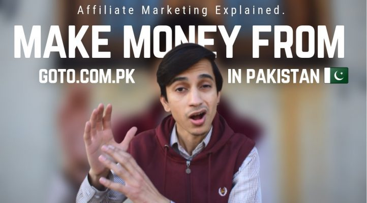 AFFILIATE MARKETING SAY PAISAY?