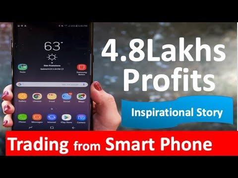 Smart Phone से Share Market Trading करके कमाए 4.8Lakh Profits | Trader Story