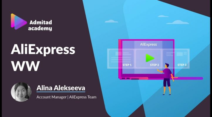 How to earn with AliExpress affiliate program