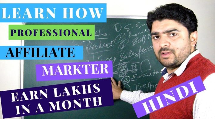 Affiliate Marketing for Beginners in Hindi 2019/Affiliate Marketing training in Hindi